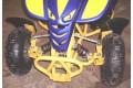 Детский мини квадроцикл DS-ATV22C