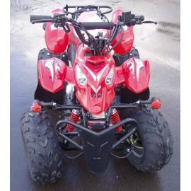 Детский квадроцикл ATV24